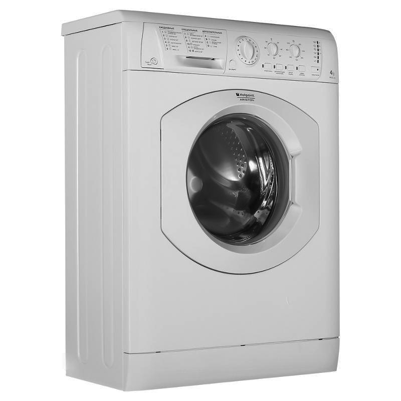 Hotpoint Ariston ARUSL 105