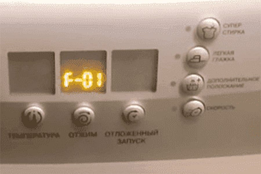 Hotpoint Ariston Ошибка F01