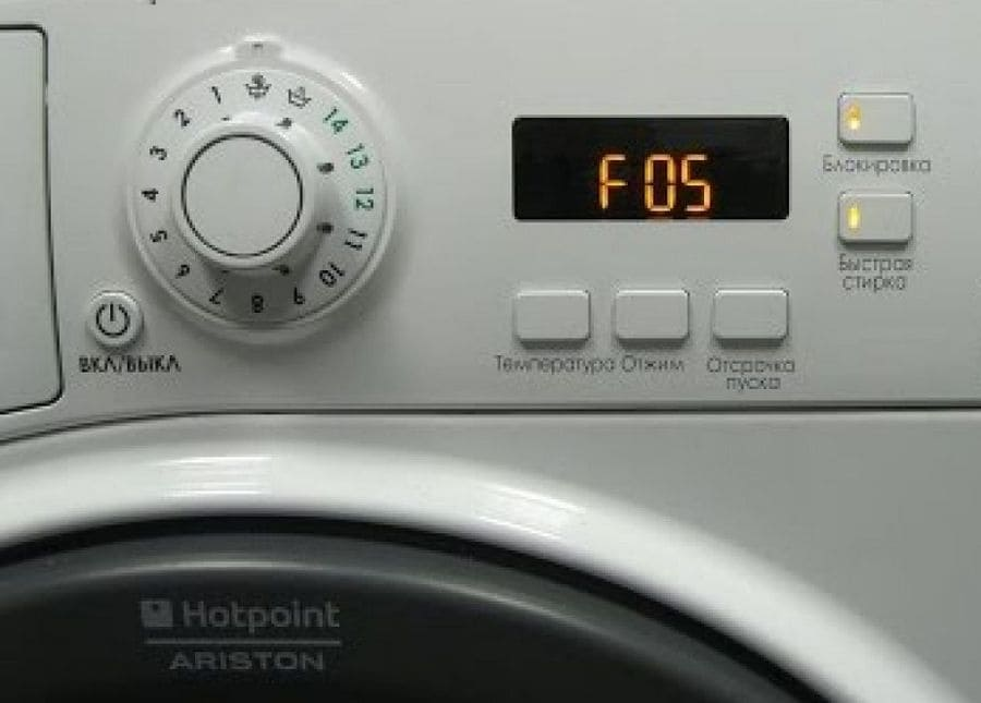 Hotpoint Ariston Ошибка F05