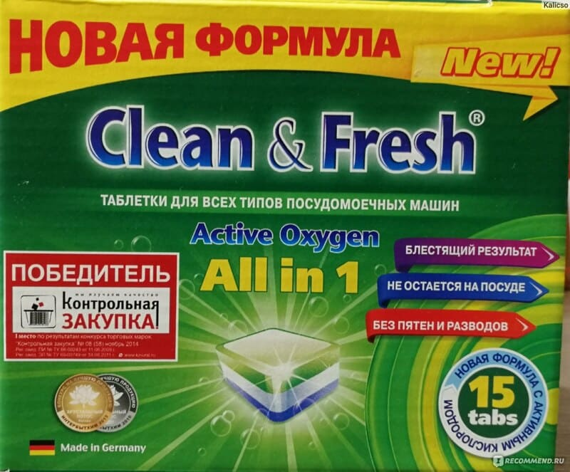 аблетки Clean & Fresh All in 1